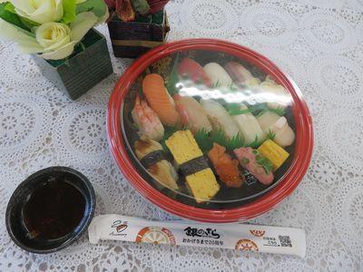 お寿司がたくさん